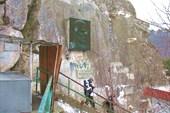 На Ласпинском перевале