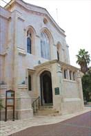 Церковь Христа (Имануэль)