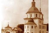 Церковь Рождества Христова в Крохино (1909)
