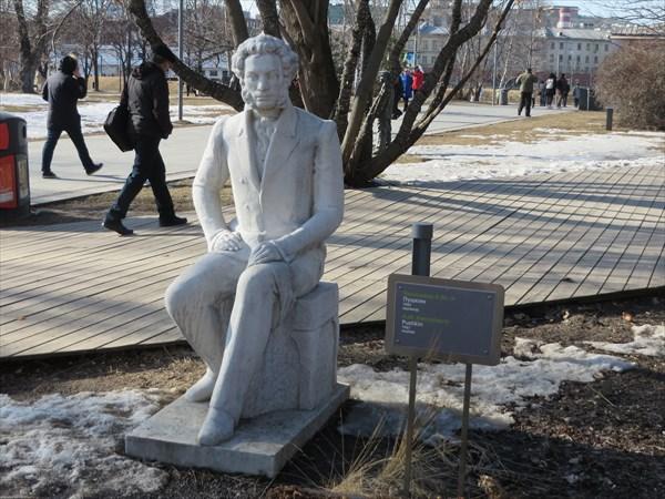 107-Пушкин