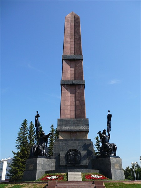 Памятник дружбе народов