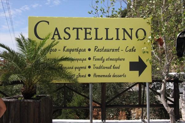 103-Castellino