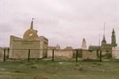 Казахское кладбище.