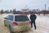 Саврополь, ЮГ России, зима. Старт автопробега.