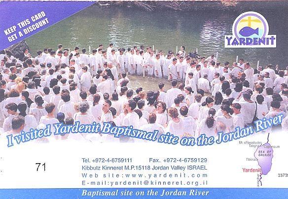127-Ярденит-баптисты