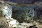 Любовецкие каменоломни