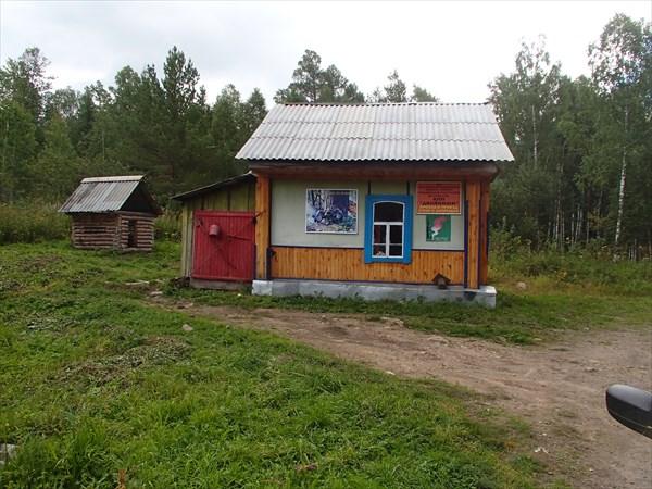 Егерский домик в ур. Двойниши