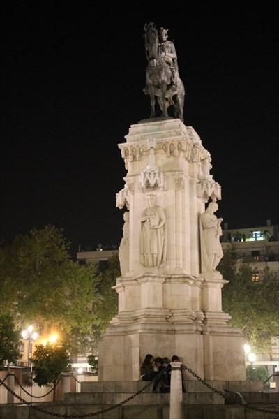 Памятник Сан Фернандо