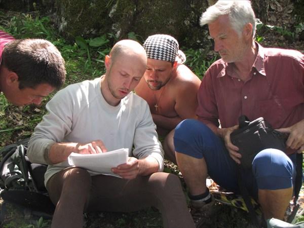 Согласование координат для поиска следующих пещер.