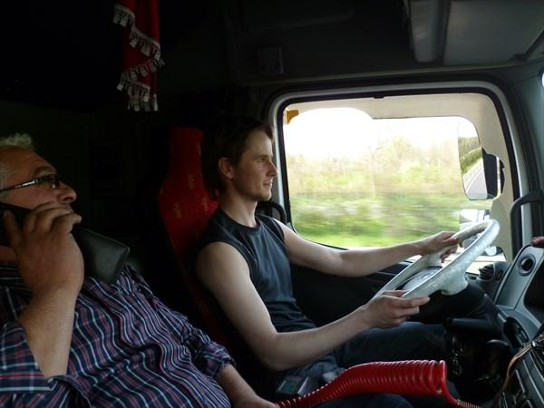 Опыт вождения
