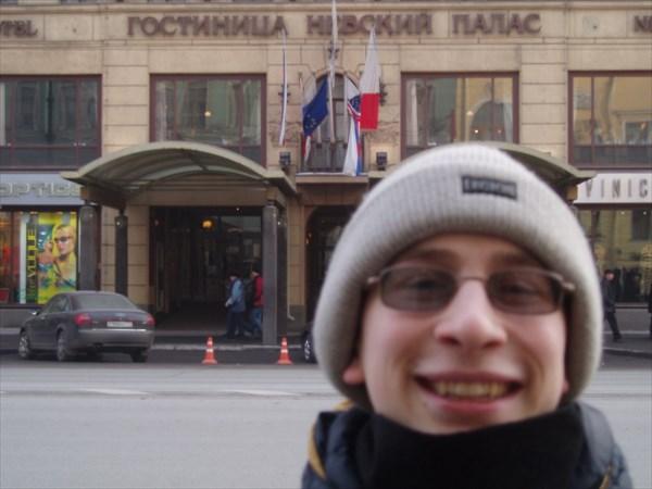 Яков на Невском проспекте