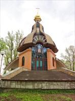 Бювет-часовня Богоявления (Крещения) (на Гидропарке)