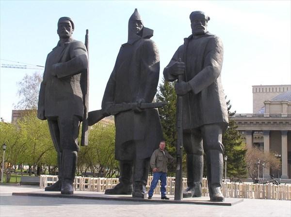 Рабочий, солдат и партизан (крестьянин)