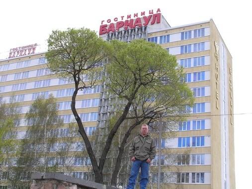 Гостиница Барнаул.