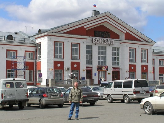 Ж/д, вокзал.
