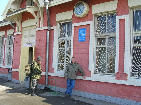 Вид на набережную, Новосибирска.