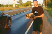 Автостопом до Казани