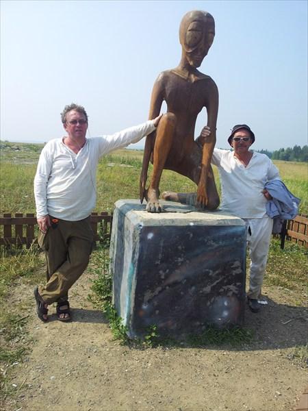 Памятник неизвестному инопланетянину