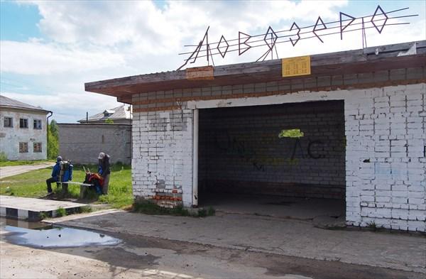 264_Автобусная остановка в пос. Ловозеро