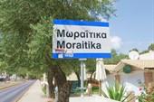009-Мораитика