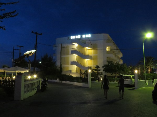 038-Альбатрос