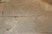 надпись среднеперсидского времени на стенах Дербента