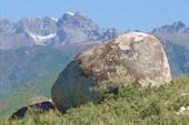 Камень на горе, близь Ч-А