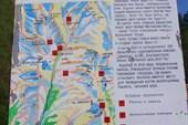Схема ущелья Адыр-Су