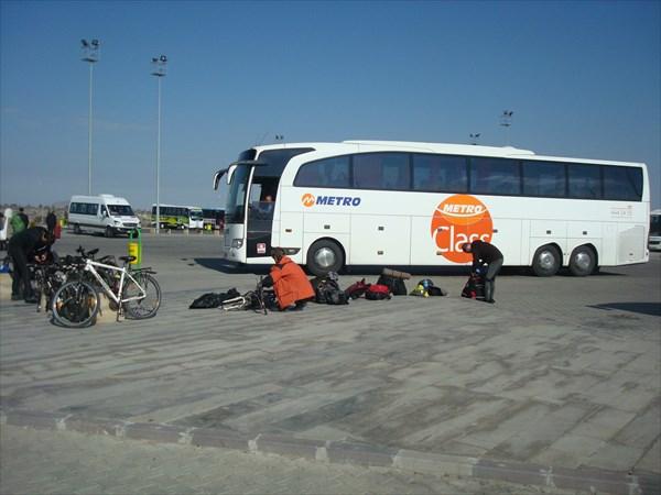 Автовокзал в Невшехире
