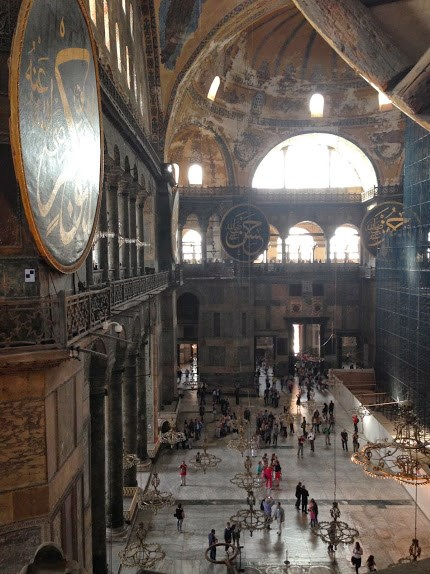 Внутри Св.Софии