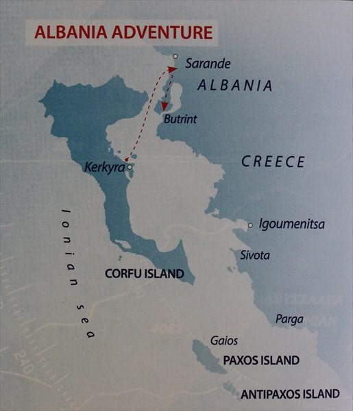 078-Албания