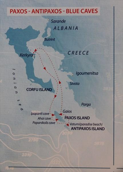 080-Паксос-Антипаксос