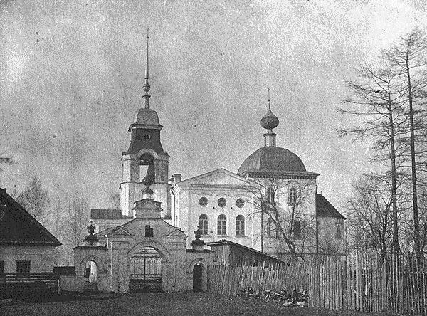 Храм Благовещения Пресвятой Богородицы начало XIX века