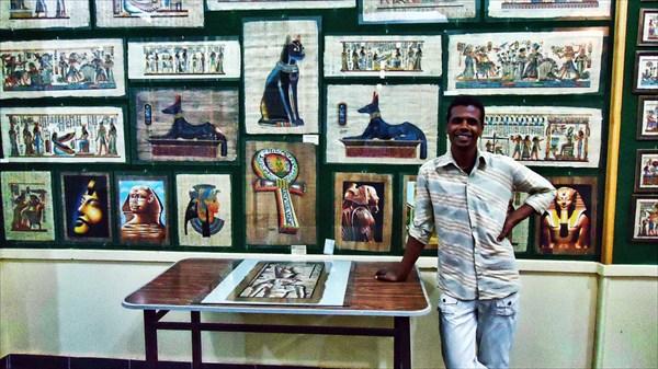 Рисунки на папирусе и их автор