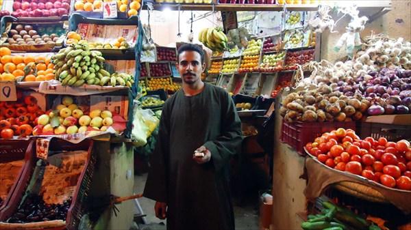 Вечерний базар