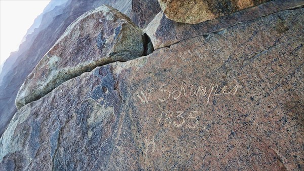 Вроде надписи Васи, но 1835 года