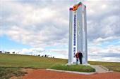 Граница Забайкальского края и Бурятии