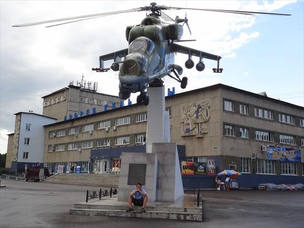 Знаменитый Арсеньевский геликоптер