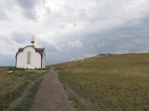 Костомаровская Голгофа
