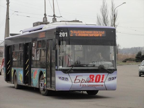 Троллейбусная линия соединяет Славкурорт, центр и вокзал
