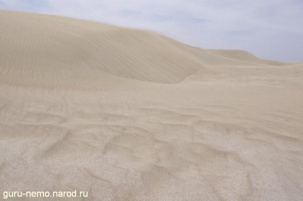 Мыс Песчаный