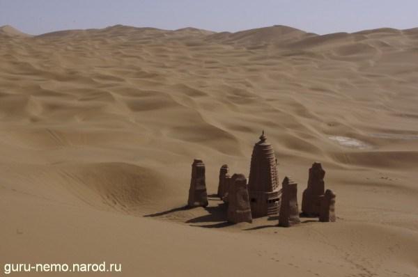 Пустыня в Shanshan.
