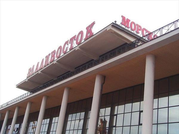 070-Владивосток-Морвокзал
