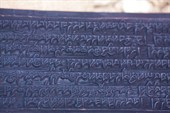 Книга из монастыря Chhokangparo. Upper Tsum