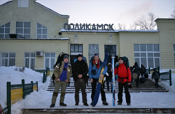 Добрались до Соликамска.