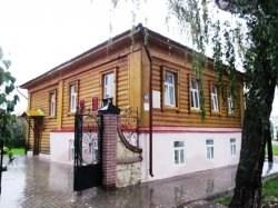 Культурный центр им.М.И.Цветаевой