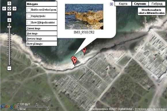 Geotagmap