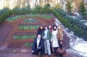 веселая компания в Кисловодске