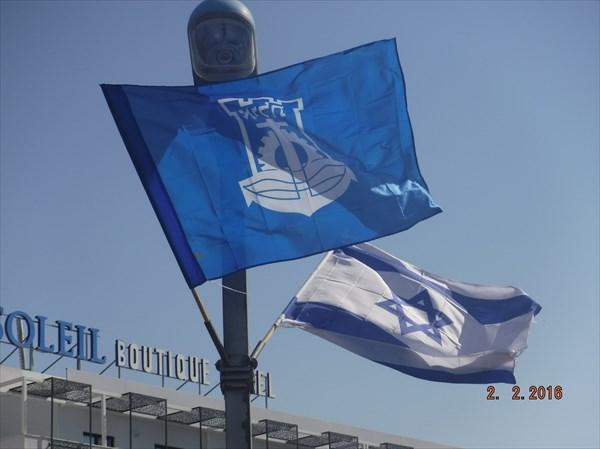 021-Флаги