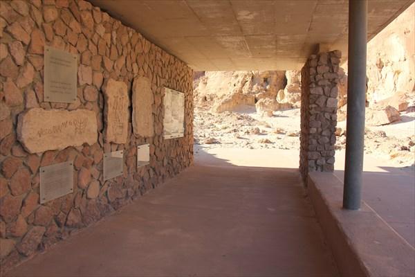 091-Стена